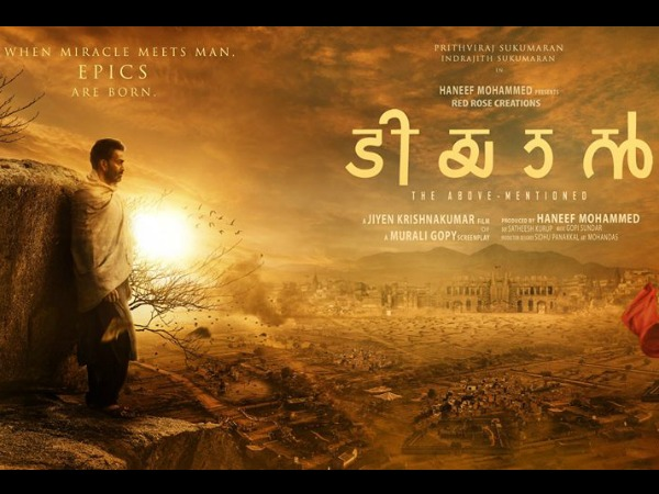 Prithviraj-Indrajith Duo's Tiyaan: First Look Poster Is Out!