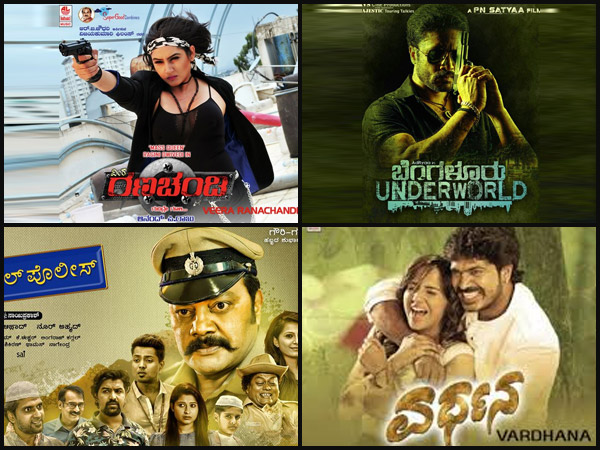 Kannada Releases Of This Week