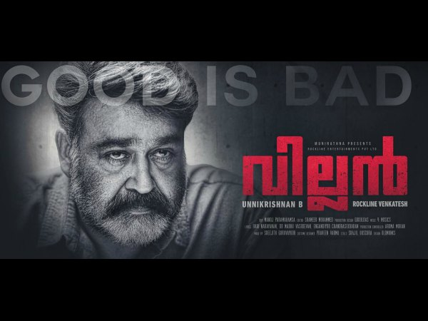Mohanlal's Villain: First Schedule Of Shoot Completed!
