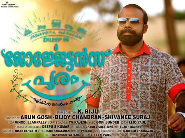 Chemban Vinod Jose As Peter