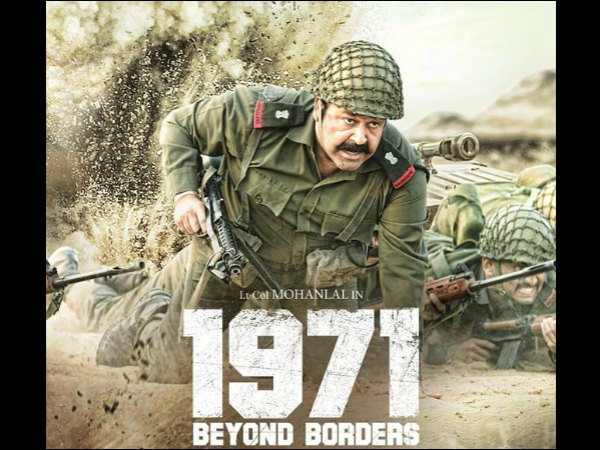 1971 Beyond Borders - Day 1 Collection At Kochi Multiplexes