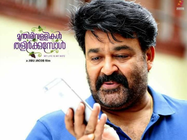 How Much Did Mohanlal's Previous Release Fetch on Day 1?