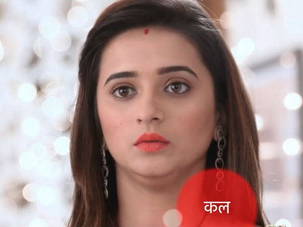 Will Vividha Get To Know About Kangana's Hidden Motive?