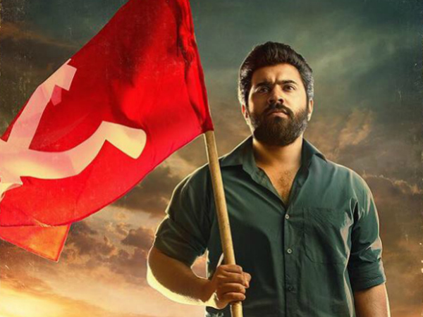 One Of The Biggest Releases Of Nivin Pauly