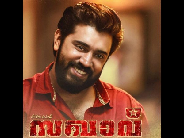 Nivin Pauly, First Time In Dual Roles