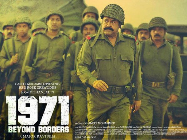 1971 Beyond Borders Box Office: Opening Day Collections