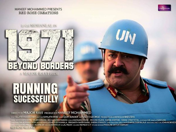 1971 Beyond Borders Box Office: 3 Days Collections