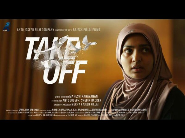taken film analysis The movie taken 1 is a story of bryan who is already a retired government cia agent he then works as a security officer for celebrities he has a daughter kim whom he loves so much and who is a source of pride to him.