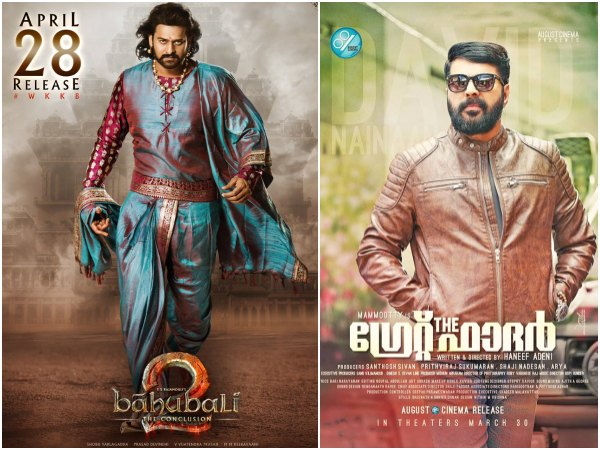 Bahubali 2: The Conclusion: Will The Film Break The Great Father's Record At KBO?