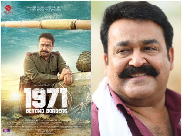 Before 1971 Beyond Borders: Box Office Analysis Of Mohanlal's Previous 5 Malayalam Movies!