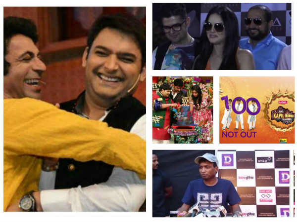 100 NOT OUT! Kapil Sharma Thanks His Team; Sunny Leone & Sunil Pal's React To Kapil-Sunil Spat…