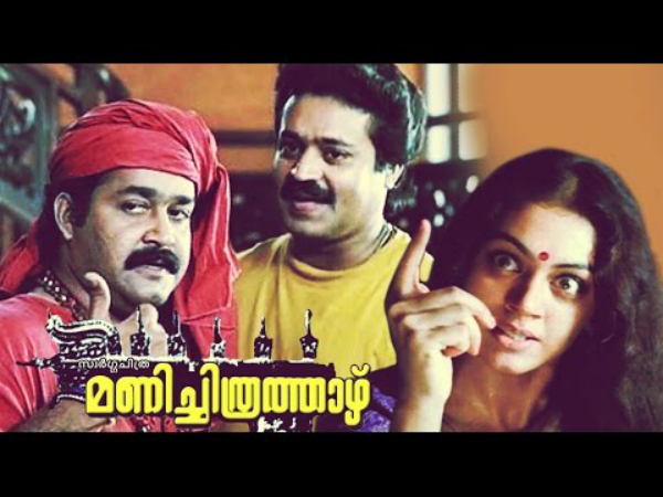 Manichitrathazhu: 8 Facts That You Didn't Know About The Movie