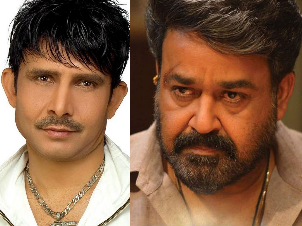 OH NO! Mohanlal Gets Trolled By Kamaal R Khan
