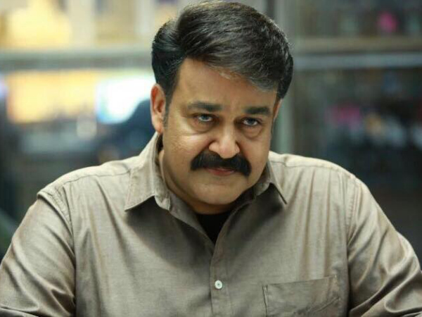 Mohanlal's Second Look In Villain Goes Viral!