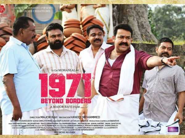Mohanlal's 1971 Beyond Borders To Have A Major Release!