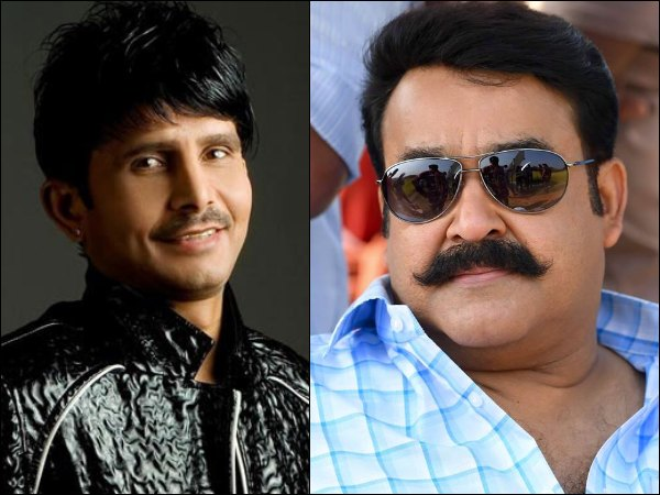 When KRK Trolled Mohanlal,This Is How Malayalam Celebrities Reacted!