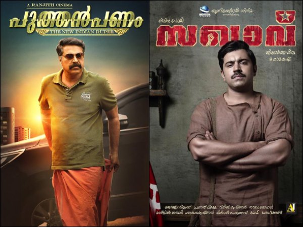Entry Of Sakhavu & Puthan Panam, Update On Mohanlal's Next Movie & Other Mollywood News Of The Week!