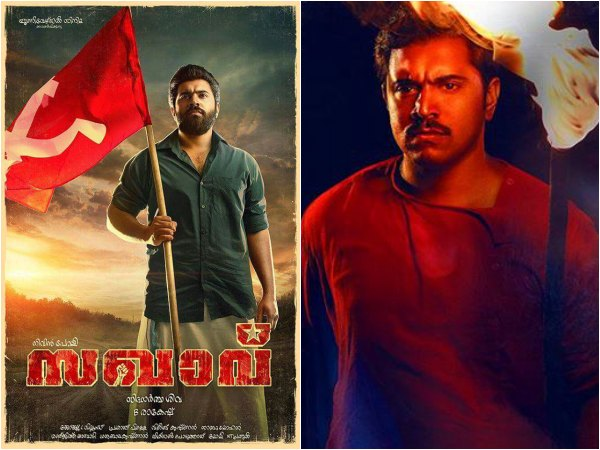 Much Like Sakhavu: Other Nivin Pauly Movies That Explored The Actor In Him!