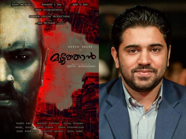 WOW! Nivin Pauly Learns Advanced Acting For Moothon
