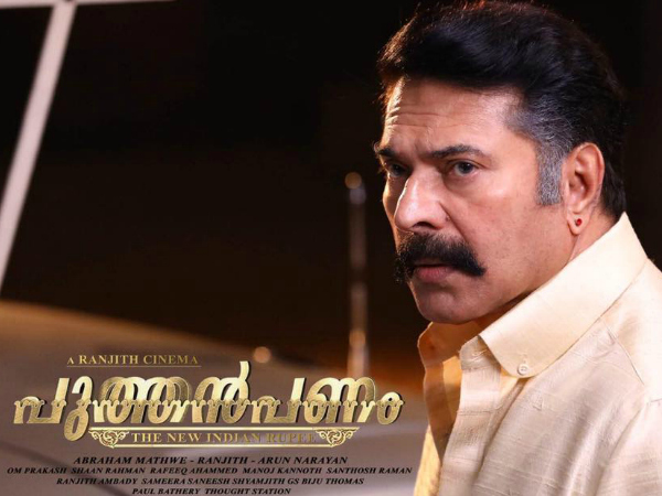 Puthan Panam Movie Review: A Not-So-New Tale!