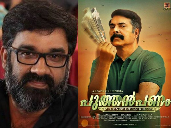 Before Puthan Panam: Box Office Analysis Of Ranjith's Previous 5 Movies!