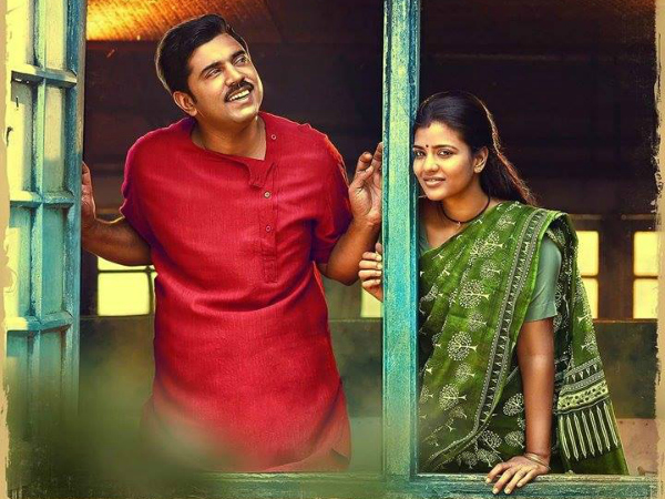 Sakhavu Box Office: 10 Days Kerala Collections