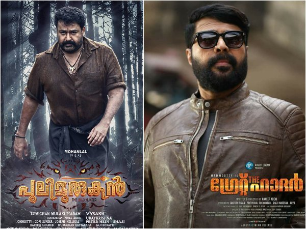 The Great Father Box Office: Some Records Of Pulimurugan That The Mammootty Starrer Might Break!