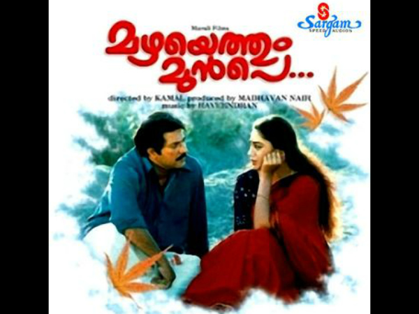 Past To Present: Who Can Replace Mammootty, Shobana & Others If Mazhayethum Munpe Is Remade Now?