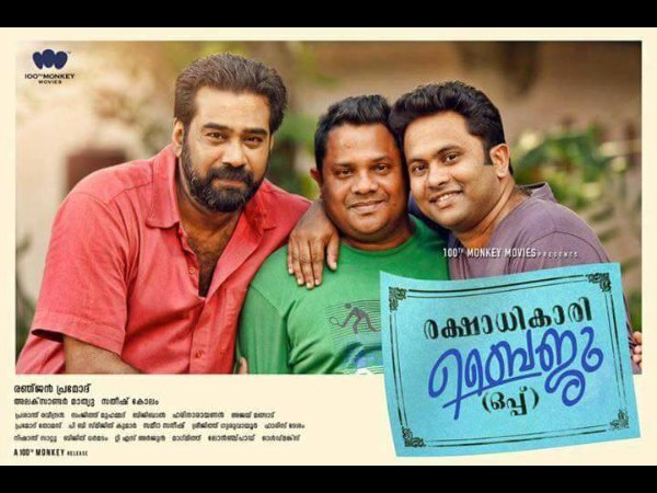 Rakshadhikari Baiju Oppu Continues Its Good Run
