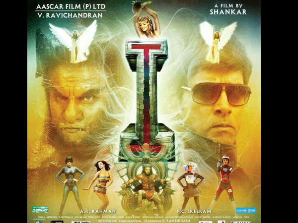 Beats The Record Of Vikram Starrer 'I'
