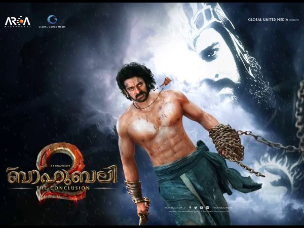 Baahubali 2 Owns The Day 1 Collection Records As Well