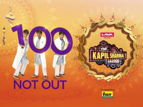 The Kapil Sharma Show Drops Down To 20th Slot