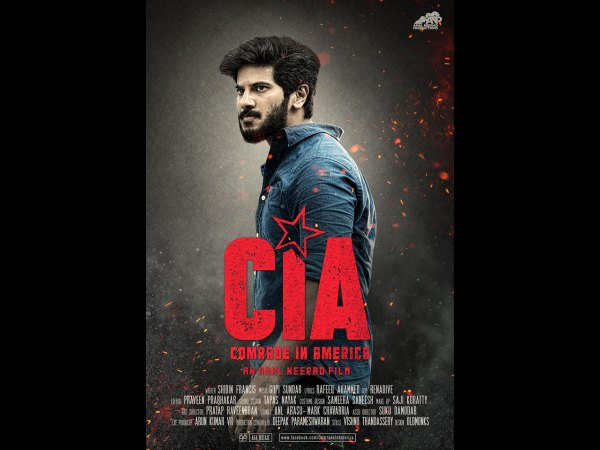CIA - Comrade In America Gets An Amazing Start