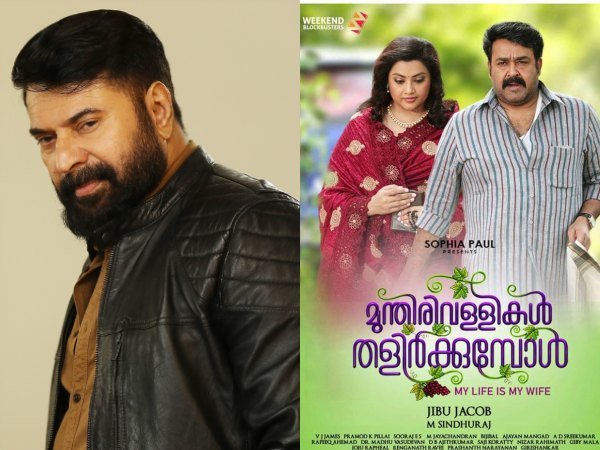 When The Great Father was Expected To Release Along With Munthirivallikal Thalirkkumbol