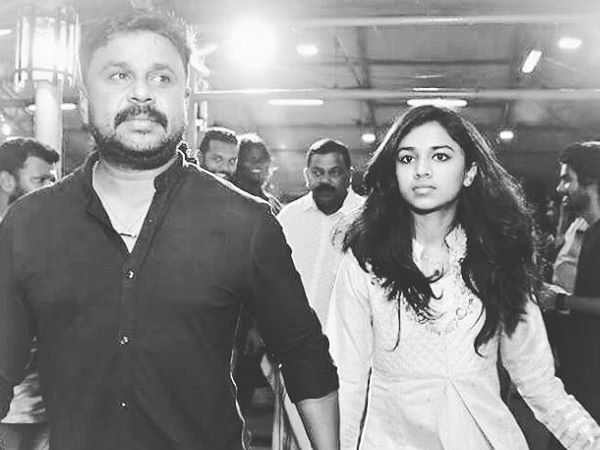 Rumours About Dileep's Fallout With Meenakshi