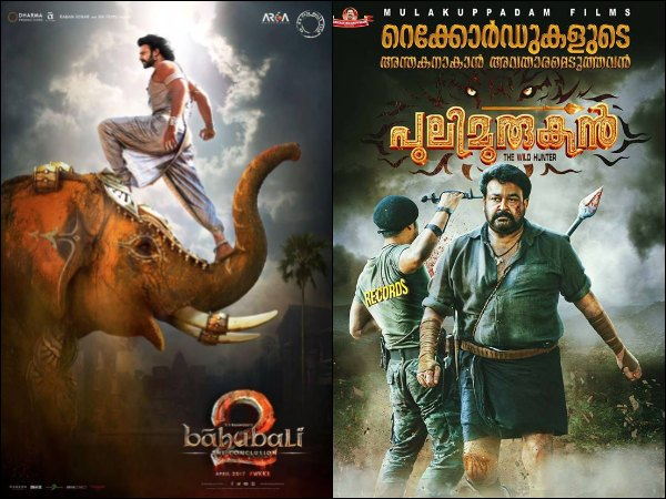 Fastest 10-Crore, 20-Crore, 30-Crore Earner At Kerala Box Office!