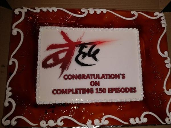 Beyhadh Completes 150 Episodes