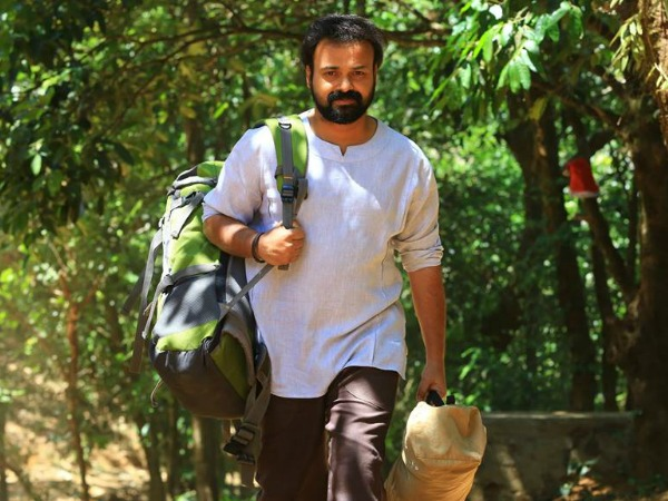 Kunchacko Boban Is Back With A Romantic Role