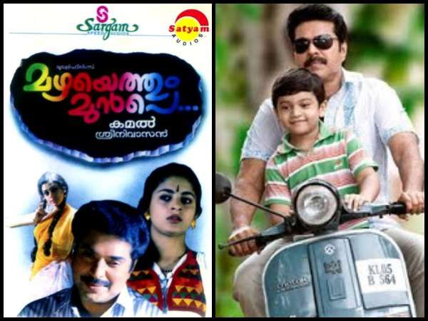 Mammootty's Previous Association With Teacher Roles