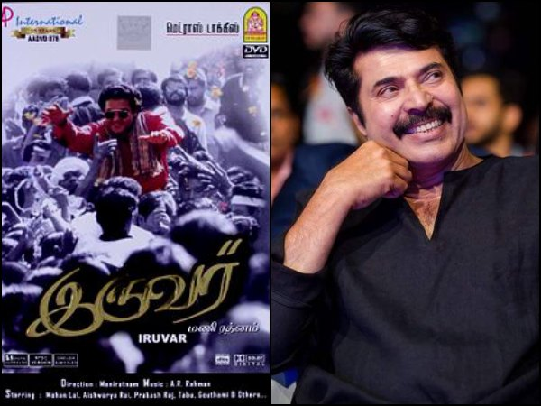 When Mammootty was Approached For Mani Ratnam's Iruvar!