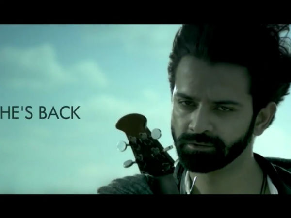 Barun's First Look From IPKKND