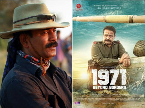 Major Ravi – 1971 Beyond Borders