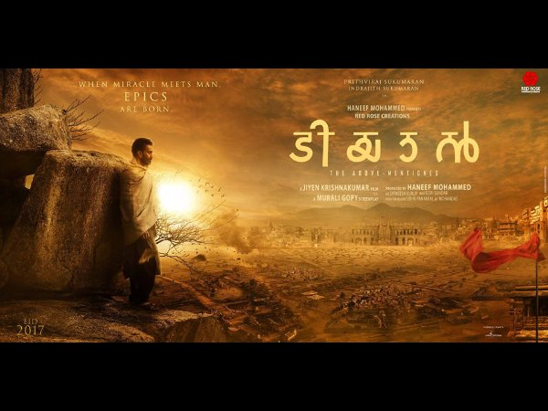 Official Trailer Of Tiyaan Is A Big Hit