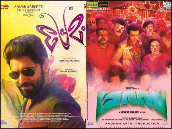 Mass (Massu Engira Maassilamani) VS Premam