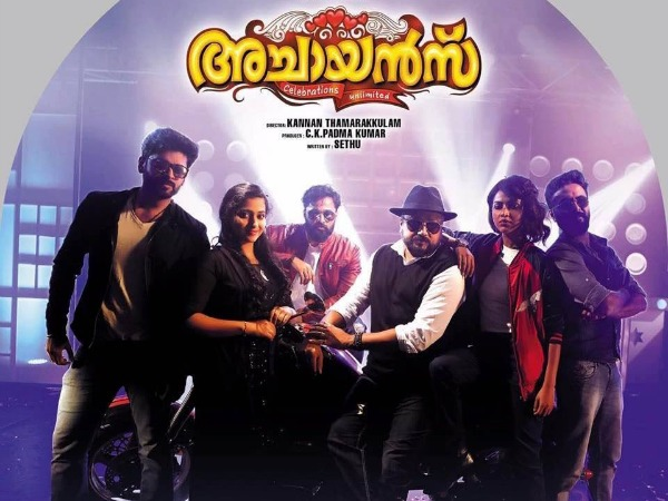 Achayans Box Office: Day 1 Kerala Collections