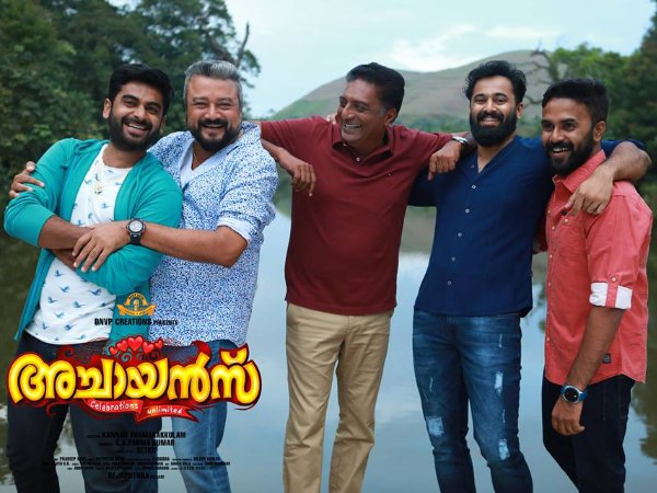 Achayans Movie Review