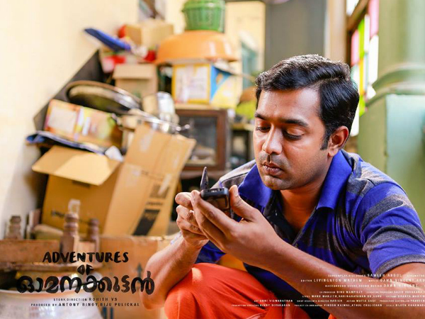 Adventures Of Omanakuttan Box Office: 9 Days Kerala Collections