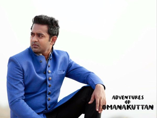 FINALLY! Adventures Of Omanakuttan All Set To Hit The Theatres!