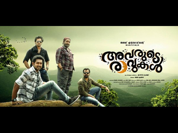 Avarude Raavukal Gets A Release Date!