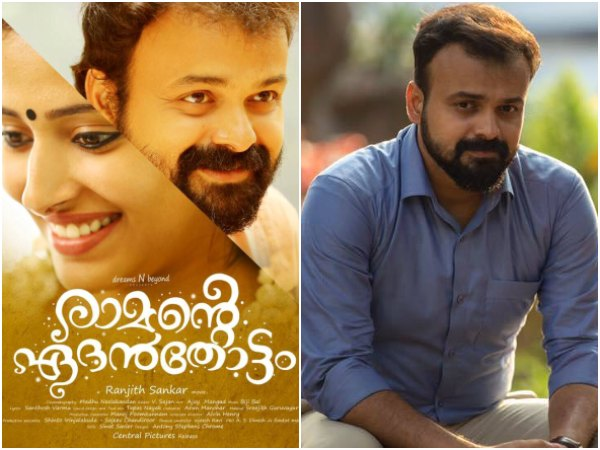 Before Ramante Edanthottam: Box Office Analysis Of Kunchacko Boban's Previous 5 Movies